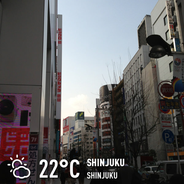 instaweather_地名