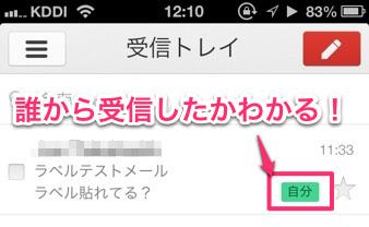 gmail9