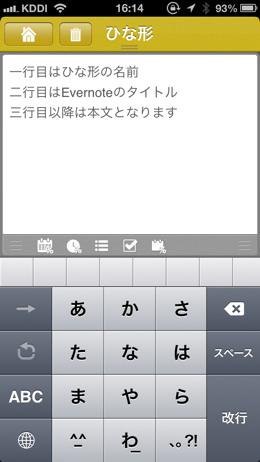 EverGear1