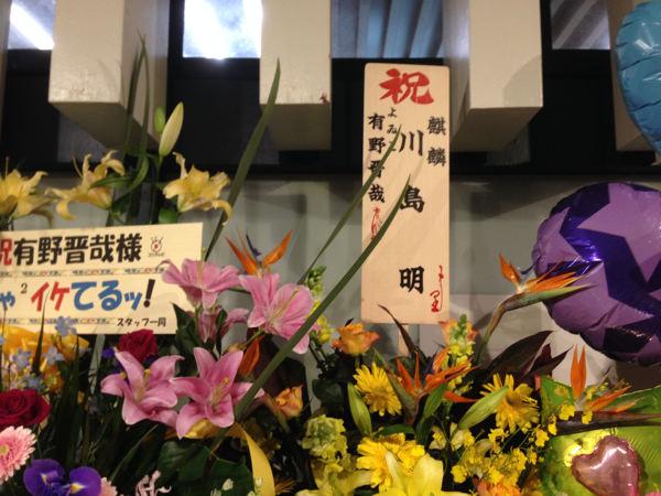 ゲームセンターCXin武道館12