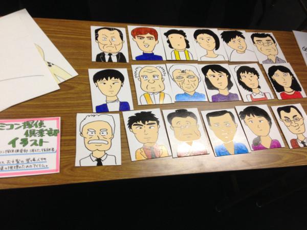 ゲームセンターCXin武道館10