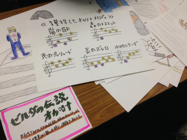 ゲームセンターCXin武道館9