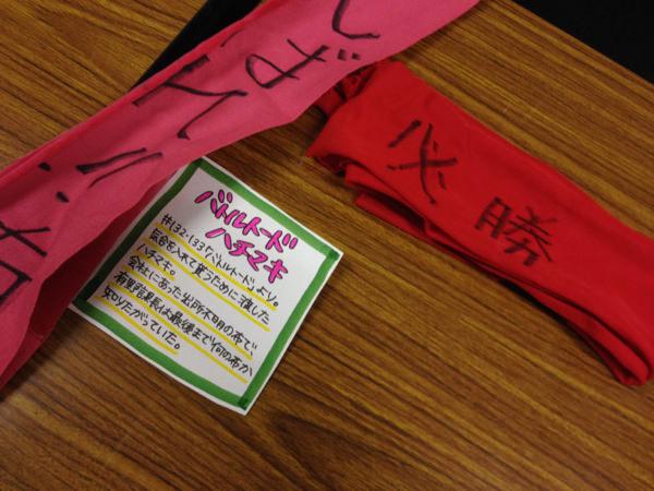 ゲームセンターCXin武道館7