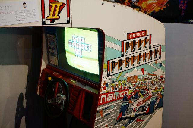 ゲームセンターCXカフェ15