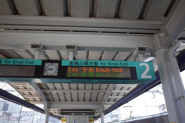 リニア鉄道館1