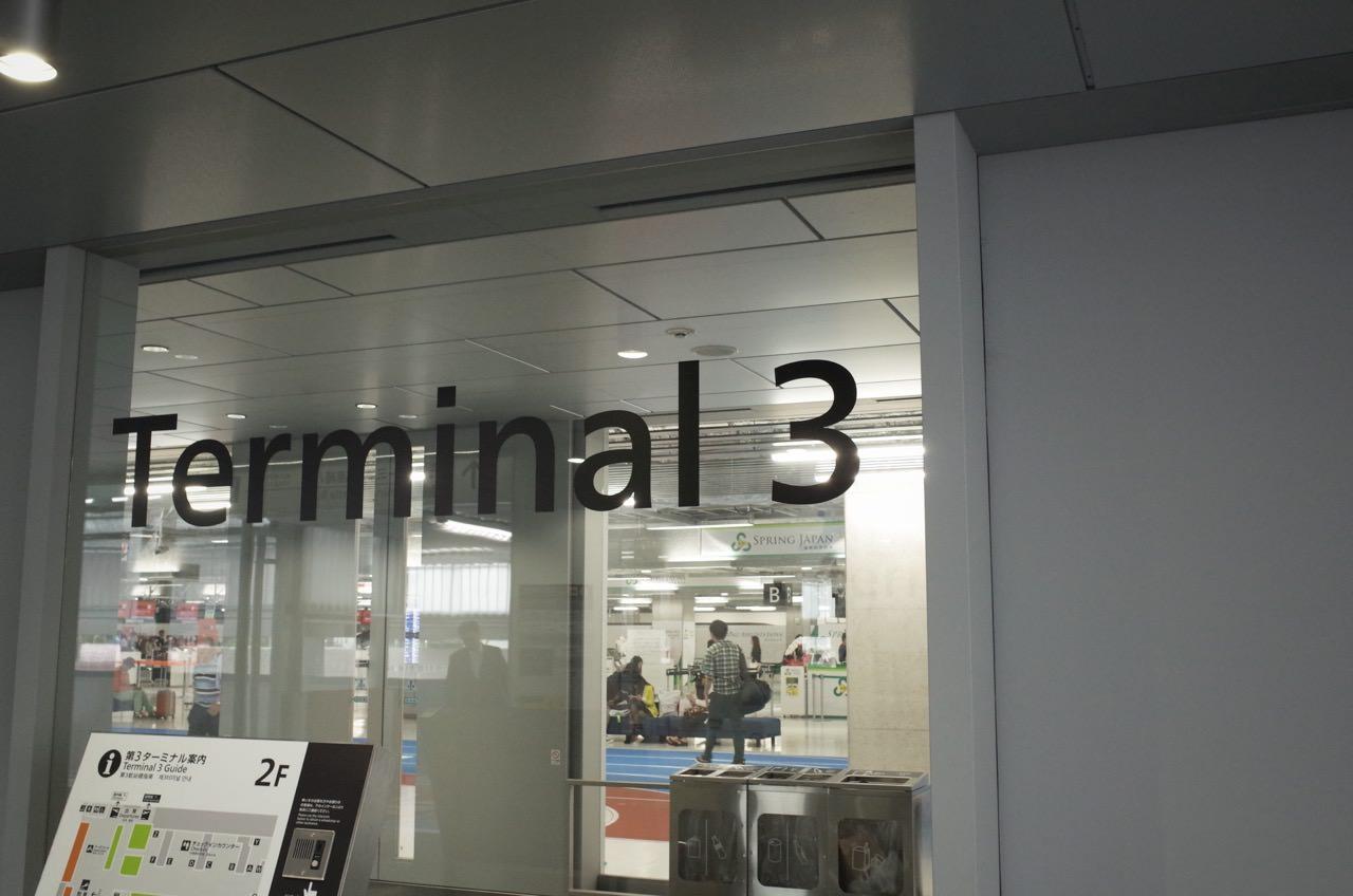 成田空港第3ターミナル_3