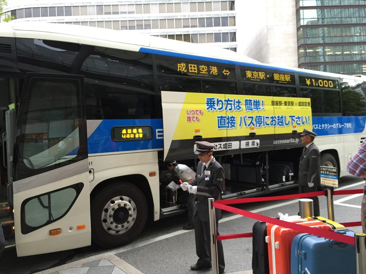 成田空港第3ターミナル_1