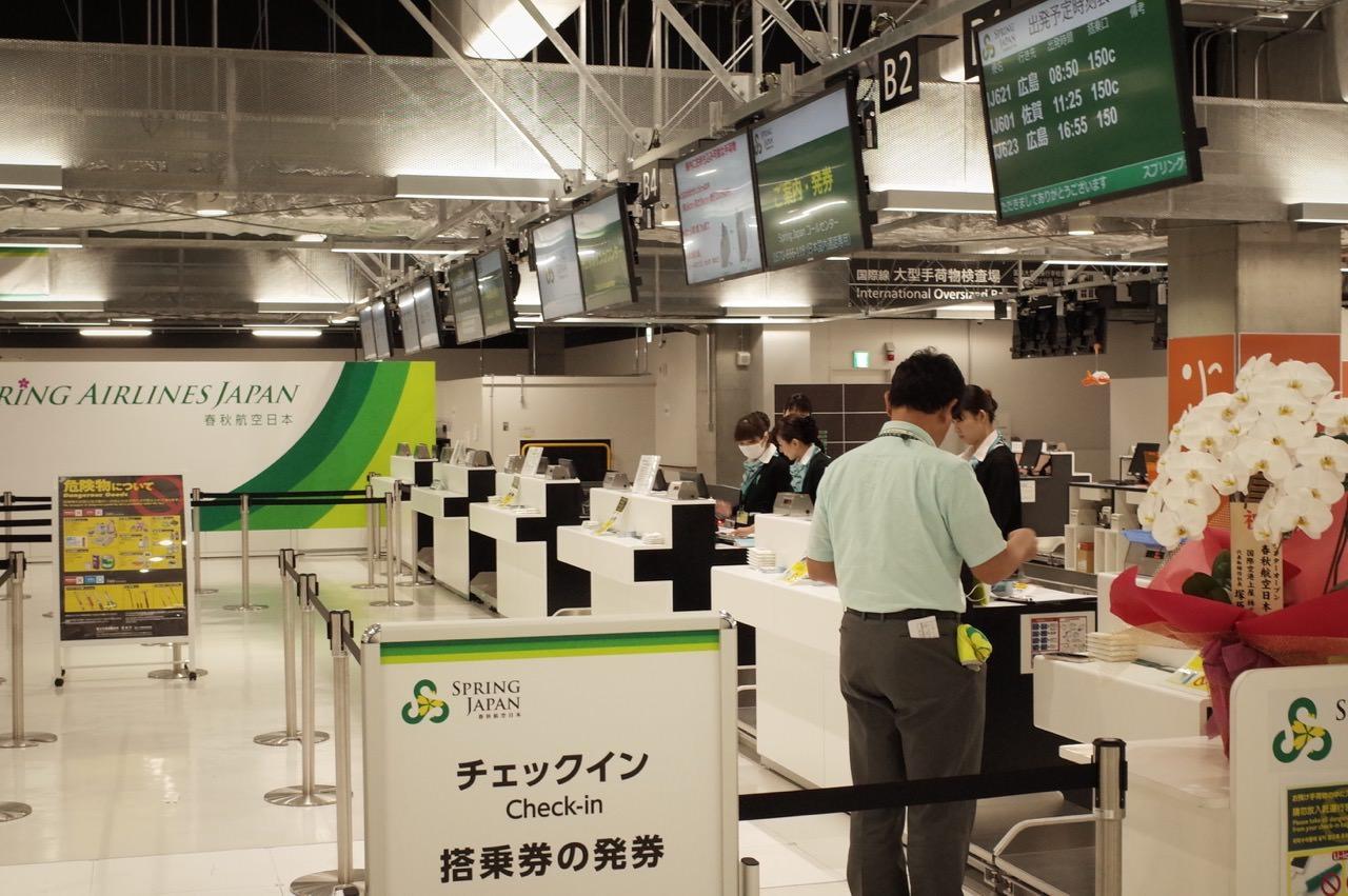 成田空港第3ターミナル_5